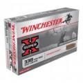 Winchester .338 Win Mag Super X 200gr 20pk