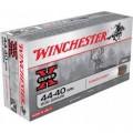Winchester .44-40 Super X 200gr 50pk
