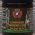 Constantia Chinese Wood Oil - 175ml