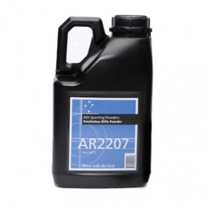 ADI POWDER AR2207 - 4kg